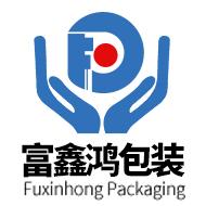 深圳市富鑫鸿包装材料有限公司